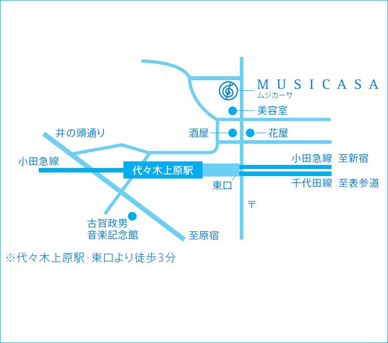 MUSICASA(ムジカーザ)