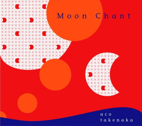 ムーン・チャント/Moon Chant [Original recording] Aco Takenaka