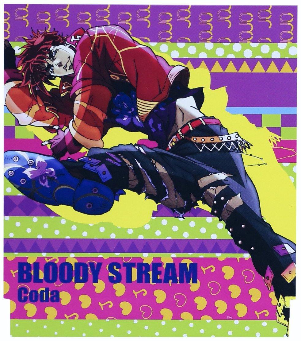 BLOODY STREAM / CODA ジョジョの奇妙な冒険