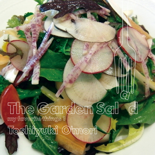 Garden Salad~ My Favorite Things 1