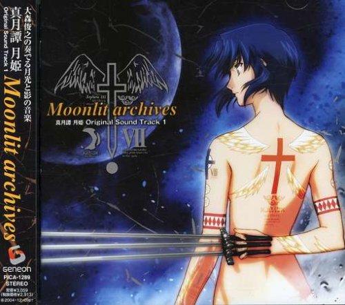 真月譚 月姫 オリジナルサウンドトラック1 Moonlit archives