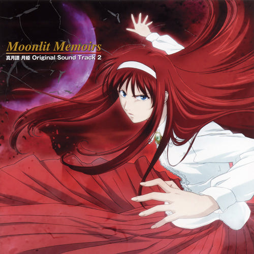 真月譚 月姫 Original Sound Track2-Moonlit Memoirs