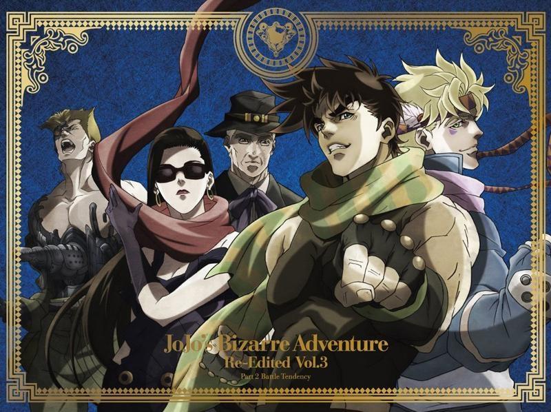ジョジョの奇妙な冒険 総集編 Vol.3 [Blu-ray Disc]