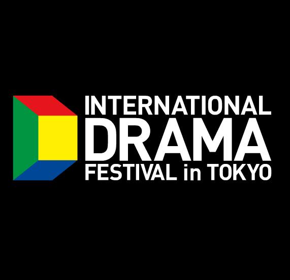 「東京ドラマアウォード2015」作品賞 ローカル・ドラマ賞