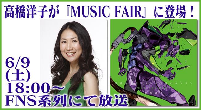 info4313_takahashi