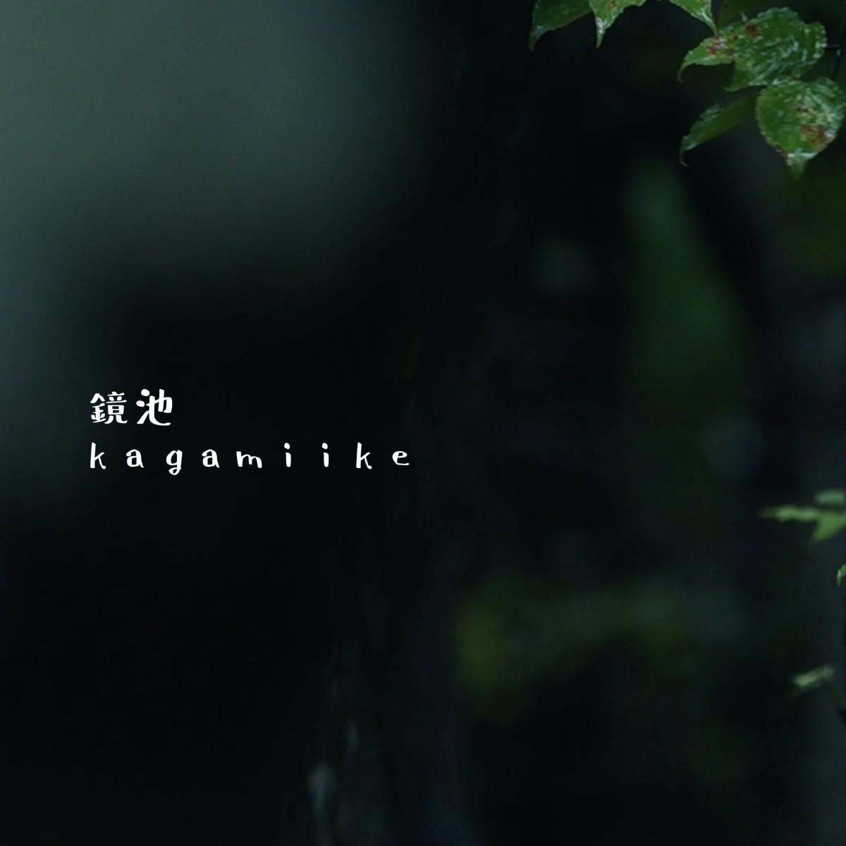 Kagamiike_TCJacket_3000x3000
